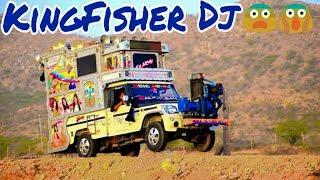 सबके दिलो की धड़कन | Kingfisher DJ Sound Badliya | Camera Records | 4k HD | Most Denger Dj Stunts