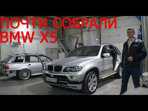 Разбираем подвеску и проблемы M57 3.0D BMW X5 E53