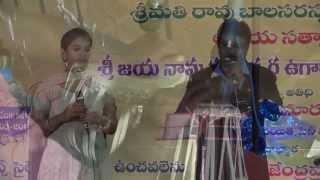 Madiloni Madhura Bhaavam (TELUGU)