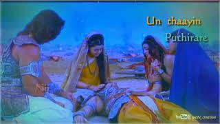 Mahabharata title song   Tamil version  oru thaayin puthirare. Karna