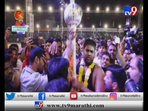Bala Rafiq Shaikh win 'Maharashtra Kesari' 2018 Kusti Competition-TV9
