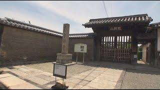 武野紹鴎屋敷跡から少林寺を経て南宗寺まで歩きました。 当ウォーキング...
