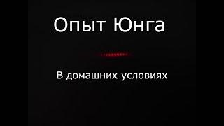 видео D-Волны - иллюзия или  разгадка? - Геология