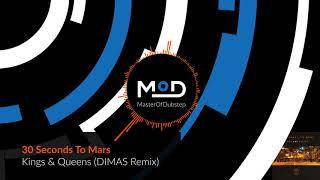 30 Seconds To Mars - Kings & Queens (DIMAS Remix)