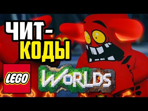Коды к игре Lego Star Wars 3 - 28 Ноября каналу (Max_Tube Game Chaneel) исполняется 2 годика. ^_^