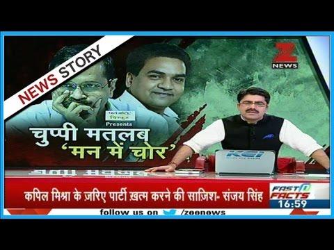 Why is Arvind Kejriwal silent on allegations made by Kapil Mishra?