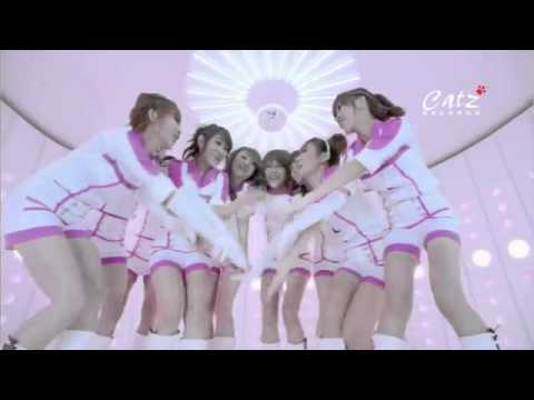 Cherrybelle Very Good (MV)