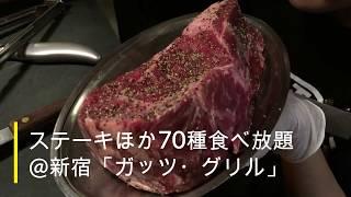 詳細はこちら http://r.gnavi.co.jp/g-interview/entry/miyake/4288.