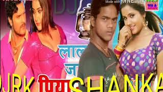 shankar-kumar-chumma-dehab-raja-odhani-bichha-ke-tu-aiha-lalten-leke-bhojpuri-2018