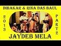 BAUL GAAN BY DIBAKAR DAS BAUL AND RINA DAS BAUL - JAYDEV (KENDULI) MELA,2013 (Part 2) Mp3