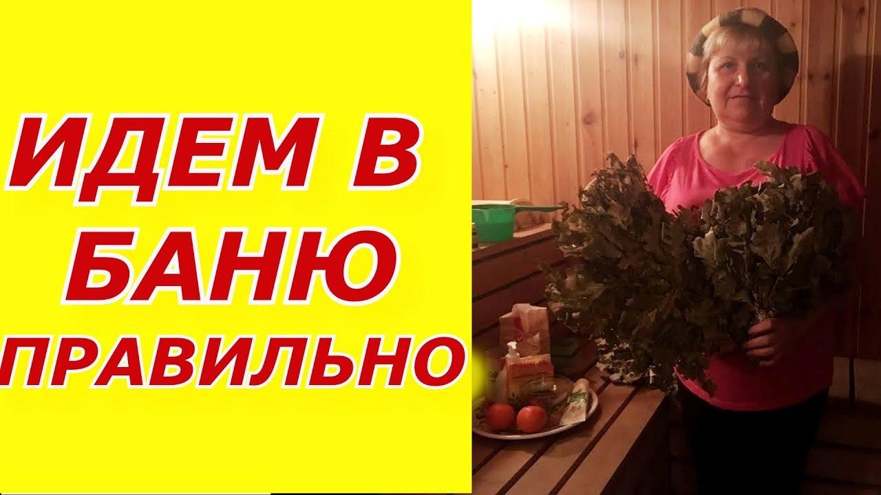 В бане женщины видео — photo 4