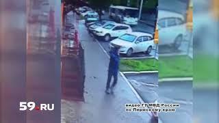 Полиция ищет грабителя