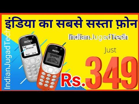 Sabse Se Sasta Phone in Just Rs.349 | Inovu i7 Mobile Phone