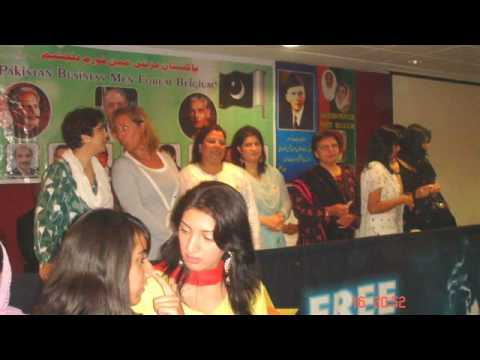 Download Pakistan Independence day 2009