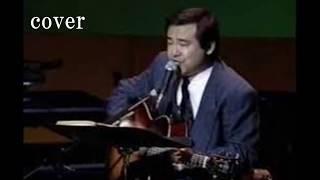 1982年4月21日リリース 村下さんのデビュー3年目、4枚目のシングル曲になり...