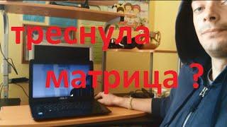 Смотреть видео экран ноутбука потек