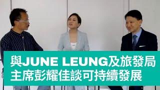 Publication Date: 2020-11-24 | Video Title: 遵理教育June Leung點解認為教育先係脫貧的出路? 可