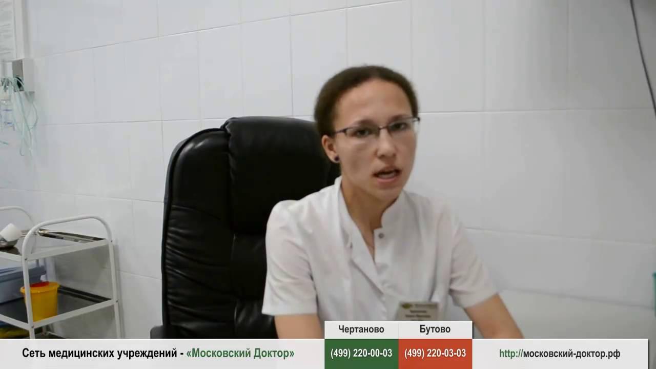Гастроскопия Северное Бутово определяет ли беременость биохимический анализ крови расшифровка норма