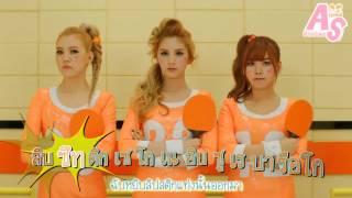 [Karaoke Thaisub] Orange Caramel - Lipstick