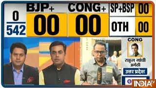 Lok Sabha Election Results 2019 LIVE: Counting Stations पर कड़ी सुरक्षा के बीच होगी वोटों की गिनती