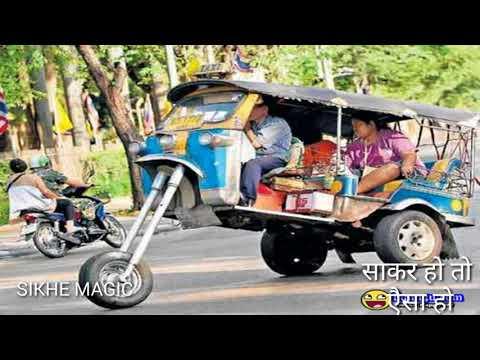 New Whatsapp Funny Video 2017 Desi Comedy Scenes Hindi Top Comedy