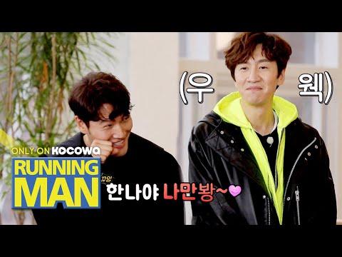 Kang Han Na Wants Kim Jong Kook To Have A Cute Acrostic Poem [Running Man Ep 486]