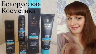 Шампунь против перхоти белорусская косметика