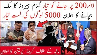 Gumnam Heros Ready To Manage The Dollar Prices