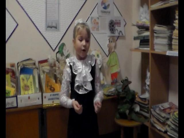 Изображение предпросмотра прочтения – ДианаЗайцева читает произведение «Зимнее утро» А.С.Пушкина