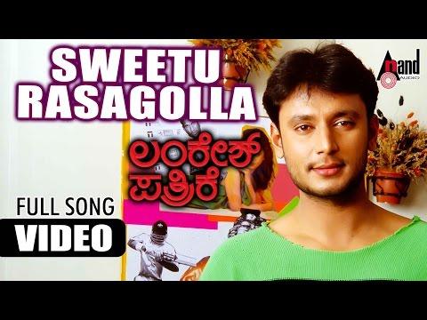 "Lankesh Patrike| ""Sweetu Rasagolla"" | Feat.Darshan,Vasundara Das| New Kannada Songs thumbnail"