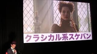 シアーシャ・ローナン×マーゴット・ロビー!16世紀に生きたスコットラン...