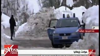 بالفيديو.. إيطاليا تواصل البحث عن الضحايا بعد تعرض فندق لإنهيار ثلجي