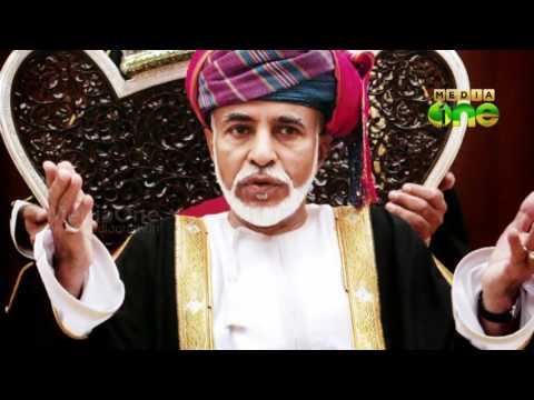 Malayali free from Oman Jail