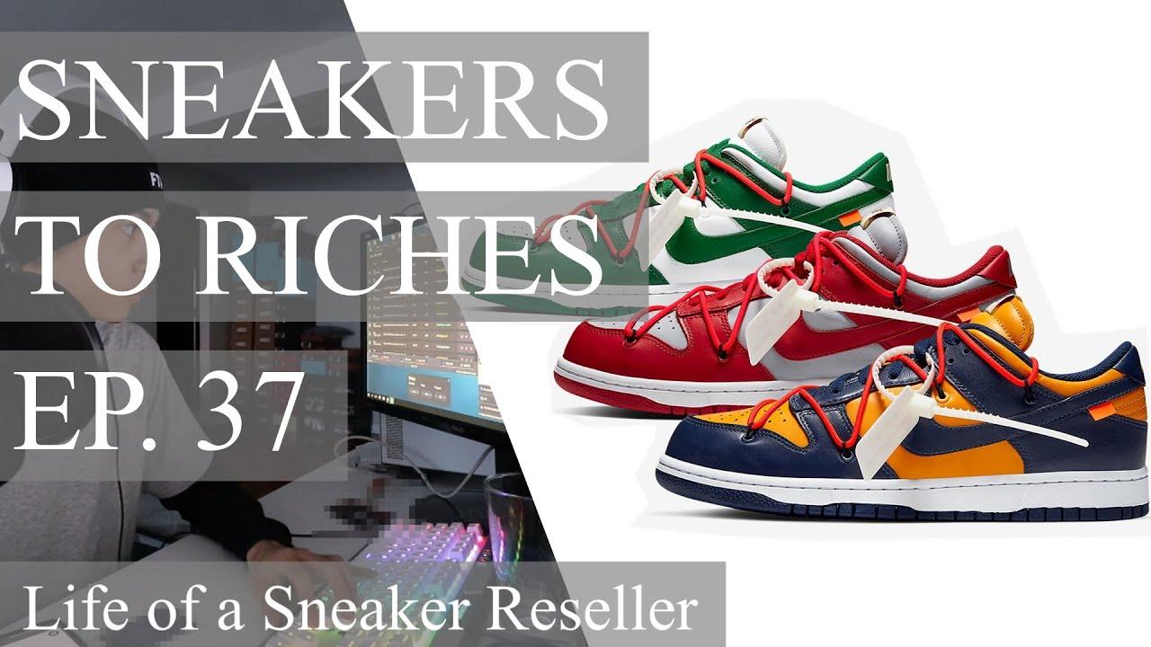sneakers nike 37