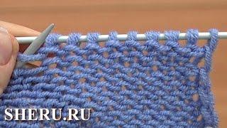 Азы по вязанию на спицах Урок 3 способ 1 из 2 Изнаночная петля