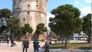 Три пальца в Греции  Средний палец     Ситония