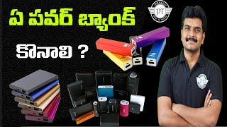 Power Banks Buying Guide Watch It Before You Buy ll in Telugu ll by prasad ll