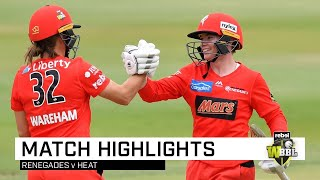 Renegades pull off record WBBL chase against Heat | Rebel WBBL|05
