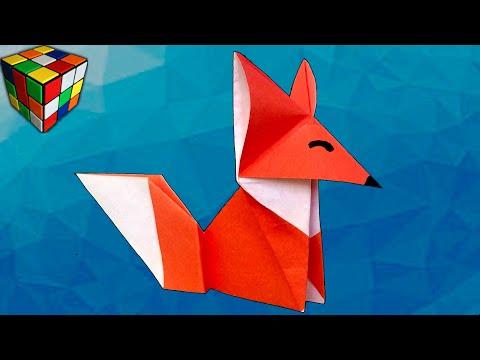 Как сделать ЛИСУ из бумаги. Оригами лиса. Поделки из бумаги своими руками