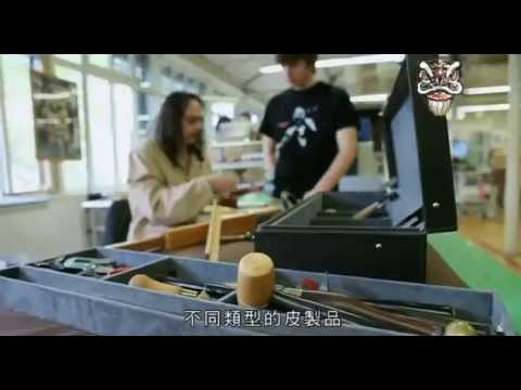 戲服裁縫 戲服設計師  皮革行李箱工匠