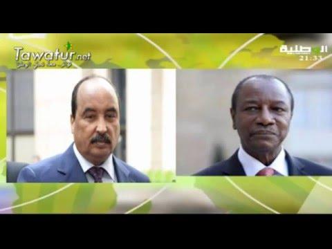 JTF du 15-02-2016 - BABACAR NAM - EL-Wataniya