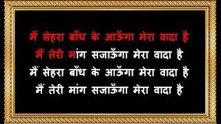 Main Sehra Bandh Ke Aaunga - Karaoke - Deewana Mujh Sa Nahin - Udit Narayan