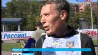 Скачать Вести Марий Эл Всероссийский день бега Кросс нации 2014 прошел 21 сентября