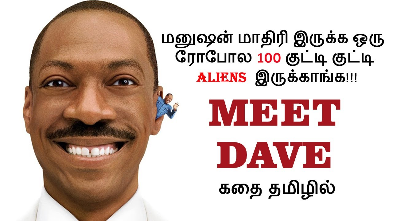 Download Meet Dave(2008) | Hollywood Movie Story & Review in Tamil| Tamil Dubbed Movies| Hollywood Universe
