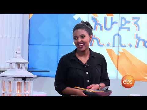 Sunday with EBS : Willo / ውሎ