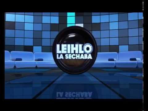 Leihlo La Sechaba - 16 October