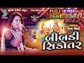 - divya chaudhary live show  diu festival 2019  Bibdi sikotar  Bansidhar studio