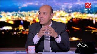 عمرو أديب: السعودية وبن سلمان يتعرضان لـ«معركة صواريخ إعلامية» (فيديو) | المصري اليوم