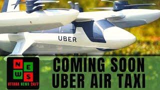 UBER'S NEW AIR TAXI    আসছে UBER এর নতুন AIR TAXI    UBER AIR TAXI