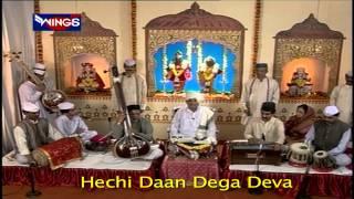 हेचि दान देगा देवा - मराठी कीर्तन - सदारकर्ते बाबा महाराज सातारकर   Hechi Daan Dega Deva Part 2